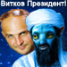user avatar 38071