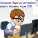 user avatar 64880
