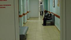 Фалит застрашава поликлиниката в Добрич