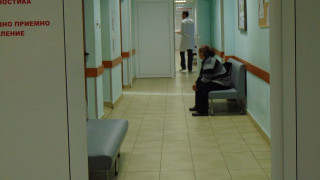 Болницата в Бургас приема пациентите от Поморие