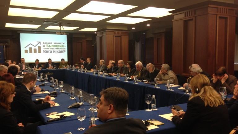 Корупция и бюрокрация възпрепятстват развитието на бизнеса в България стана