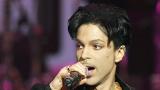Наследството и богатството на покойния певец Принс
