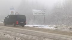 Жълт код за дъжд и сняг в цялата страна в понеделник