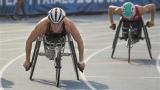 Забраниха на Русия участие в Параолимпийските игри в Рио