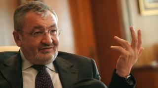 Бивш министър в Румъния плати с имоти и злато гаранция от €1 млн.