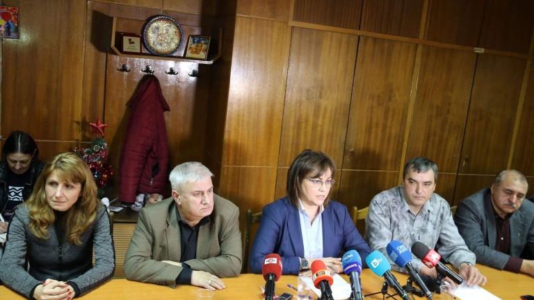 БСП внасят вота на недоверие на 20 януари