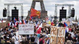 """""""Макрон, не искаме твоя пропуск"""": във Франция протестират срещу задължителните сертификати"""