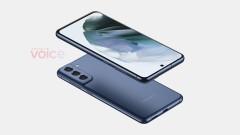 Кога ще се появи Samsung Galaxy S21 FE