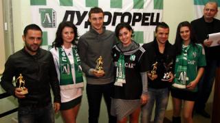 Генчев, Бадема и Деко с награди от феновете
