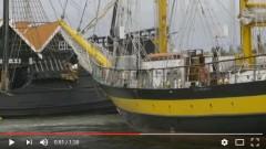 Вижте инцидента с български кораб в Холандия
