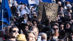 Протести срещу задължителния COVID паспорт в Италия