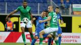 Берое - Левски 2:0, гол на Камбуров