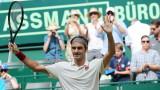 Роджър Федерер с титла №102 в своята кариера