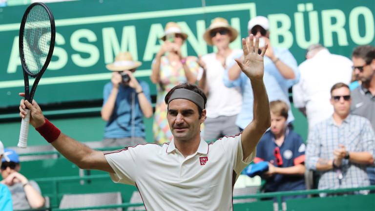 Роджър Федерер продължава да пише история на турнира в Хале.