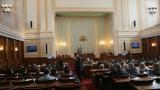 Със спор парламентът започна дебатите за декларацията за Македония