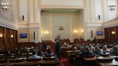 ГЕРБ и БСП с две седмици разминаване за датата на президентските избори
