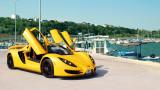 Производителят Sin Cars иска да набере 20 милиона лева от фондовия пазар