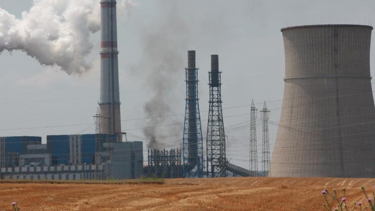 """С жалба в съда атакуват горенето на отпадъци в ТЕЦ """"Бобов дол"""""""