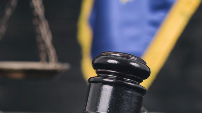 България вече е извън челната десетка по присъди в ЕСПЧ