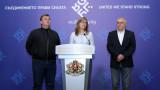 Екатерина Захариева: Използването на химическо оръжие е военно престъпление