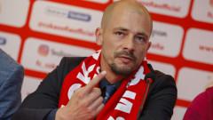 Отменен полет провалил трансфер на ЦСКА