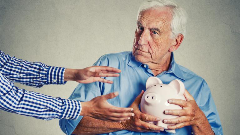Пенсионните дружества оспорват методиката на НОИ за редукция на основната пенсия