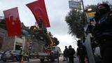 Протестите в Турция не стихват