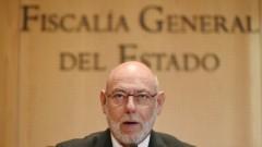 Съдят политиците, провъзгласили Каталуния за независима