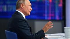 Путин: Трета световна война може да сложи край на цивилизацията