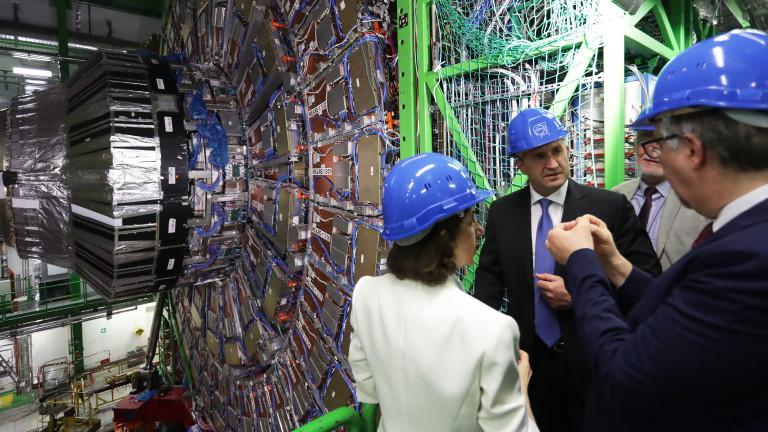 Европейската организация за ядрени изследвания - ЦЕРН се утвърди като