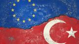 Турция все повече се отдалечава от членство в ЕС, отсече Брюксел
