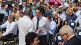 Блокираха движението пред София Техпарк, където е конференцията на ГЕРБ