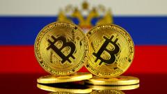 Русия се отказва от долара и преминава към Bitcoin?