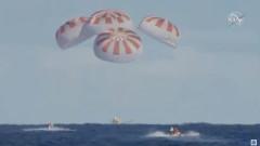 Капсулата SpaceX Dragon се завърна на Земята