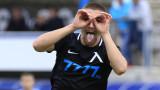 Мартин Петков: Целта ми е да се наложа в първия отбор на Левски