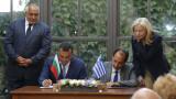 България и Гърция подписаха меморандум за скоростния жп коридор