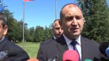 Румен Радев намекна за политически чадър над Очите