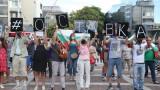 29-ти ден на антиправителствен протест в София
