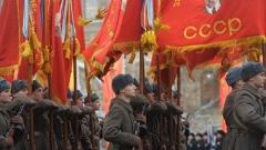 Москва отбеляза 75 г. от парада на Червения площад