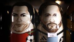 Без Меси и Роналдо на 1/4-финалите в Шампионската лига: За първи път в последните 16 години