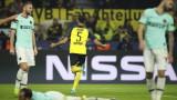 Борусия (Дортмунд) победи Интер с 3:2 в Шампионската лига