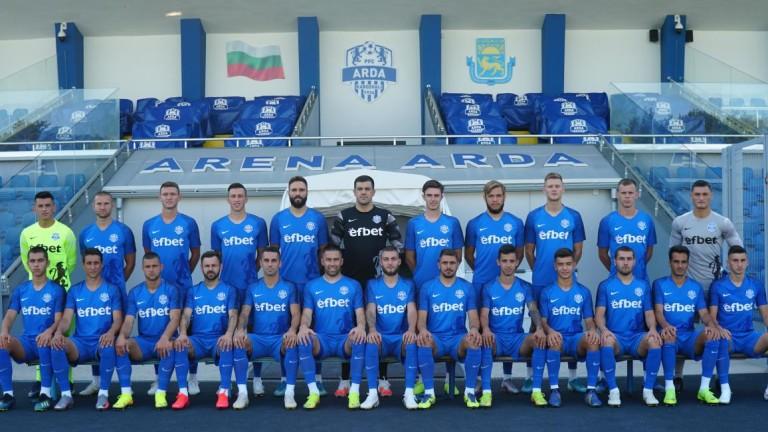 Арда представи отбора си за новия сезон със специално видео.