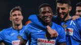 Левски приема Ботев (Пловдив) с мисъл за нова победа