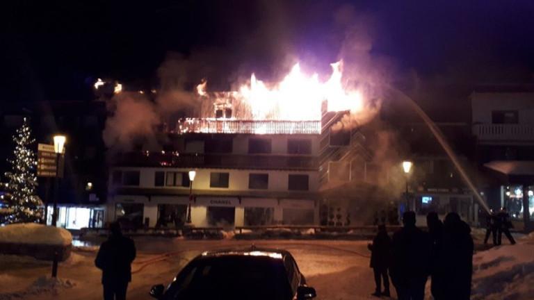 Снимка: Двама души загинаха при пожар във френския ски курорт Куршевел