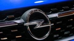 Opel ще съкрати 4100 работни места до 2030 г.