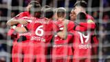 Байер (Леверкузен) победи Рейнджърс с 3:1 като гост в Лига Европа
