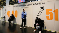 Германия отчита 10 976 новозаразени с коронавирус