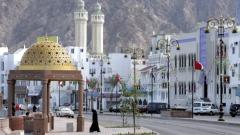 Оман търси $6 милиарда, за да подкрепи закъсалата си национална авиокомпания