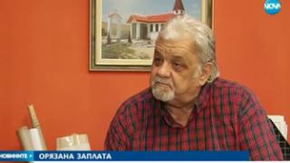 Кмет с 8-ми мандат вижда политически причини за намалената си заплата