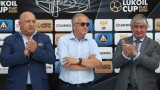 Фенове на Левски притеснени, искат обяснение от Спас Русев